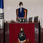 필리버스터,민주당,의원,정의,비판,표결,개정안,종결,통과,민의힘