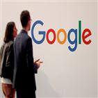 구글,개정안,법안,정부,입법,전기통신사업법,미국
