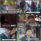 장면,감독,김상협,주경이,문가영,여신강림