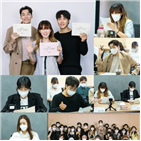현장,최강희,안녕,이레,연기,김영광,음문,인원