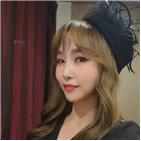 채윤,가요무대,출연,가수,트로트