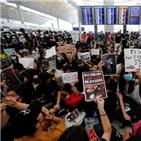 홍콩,시위,외무성,중국