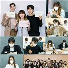현장,최강희,안녕,이레,연기,김영광,음문,대본리딩