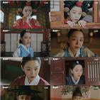 소용,신혜선,모습,철종,캐릭터,합궁