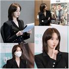 임윤아,허쉬,기자