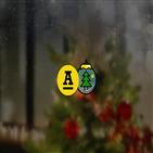 안테나,크리스마스,캐럴,소속