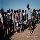 에티오피아,총리,내전,난민,수단