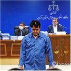 이란,사형,비판,프랑스