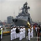 함정,러시아,순항미사일,극초음속,국방부,태평양함대