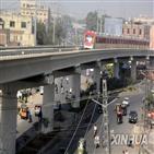 파키스탄,중국,정부,긴급,코로나19,집회