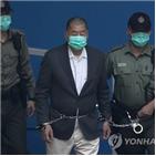 홍콩,라이,기소,대한,홍콩보안법,트위터,법무부