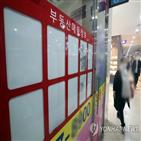 아파트,거래,서울,지난달,거래량,증가,수요,경기도,지역,전월