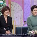 한혜진,김용임,절친