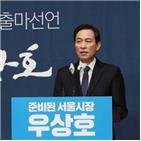 의원,서울시,전월세,생각,출마