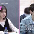 디어엠,박혜수,재현,현장