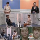 홍진희,조혜련,언니,인생,방송