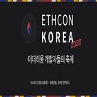 이드콘,리움,한국,주제