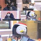 김신영,캐럴,김태우