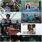 장혁,멀미,허경환,최여진,요트원정대,항해,야간