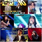 전교톱10,무대,싱어,틴에이저,최종,경연,순수,점수
