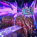 가수,무명,트롯,미스트롯2,참가자,제작진,방송,무대,실력,네임드