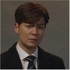 유민혁,차서준