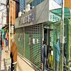 코로나19,중단,올해,활동,자원봉사,쪽방촌,끼니,서울,무료급식소,관계자