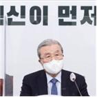 후보,공수처,여론,여당,민의힘,공수처장