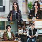 도시남녀,매력,류경수,한지은,사랑법,로맨스,캐릭터,공개
