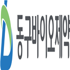 발굴,48HD,노바셀,개발