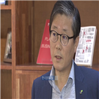 공급,후보자,집값,인터뷰,서울