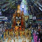 카니발,축제,코로나19,내년,브라질