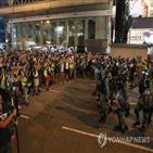 후원금,홍콩,경찰,홍콩경찰,기부자,기부