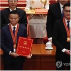 중국,인터넷,알리바바,반독점,감독,텐센트,벌금