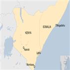 케냐,소말리아,장관,단절