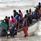 베네수엘라,바다,이민자