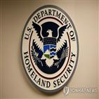 해킹,피해,해커,러시아,정부,국토안보부,상무부,재무부