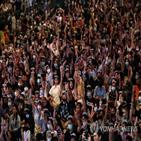태국,반정부,시위,시위대