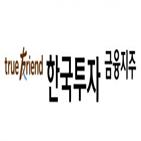 강화,상무,신설,한국투자증권,한국투자파트너스,신임,대표이사
