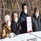 경문협,북한,저작권료,추심명령,법원,국군포로