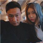 김승현,한정원,혐의