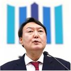 검찰총장,이번,법치주의,중단