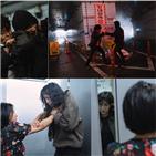 경이,액션씬,소문,배우,시청자,액션,캐릭터,무술감독,권태호