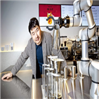 기술,대표,로봇,스타트업,라운지랩,커피,오프라인,경험,협동,영역