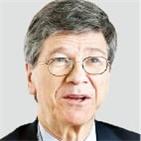 기본소득,삭스,교수,보편적