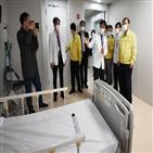 병상,서울시,중증환자