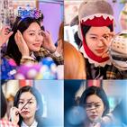 박유나,여신강림,비하인드,강수진,매력,모습