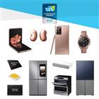 혁신상,CES,제품,부문,LG,연속,갤럭시