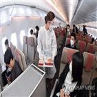 아시아나항공,비행,취소
