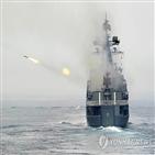 함정,현대화,러시아,탑재,미사일
